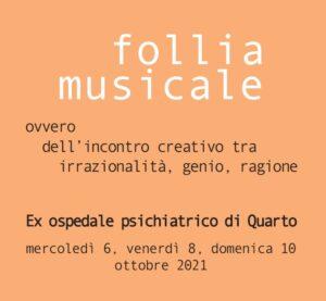 Read more about the article Dialoghi sulla Psiche e sulla Musica